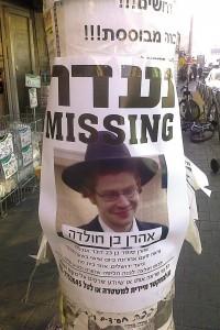 Poster in Yerushalayim. (Kuvien)