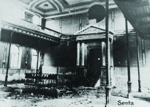 The destroyed interior of the Senta synagogue. (USHMM)