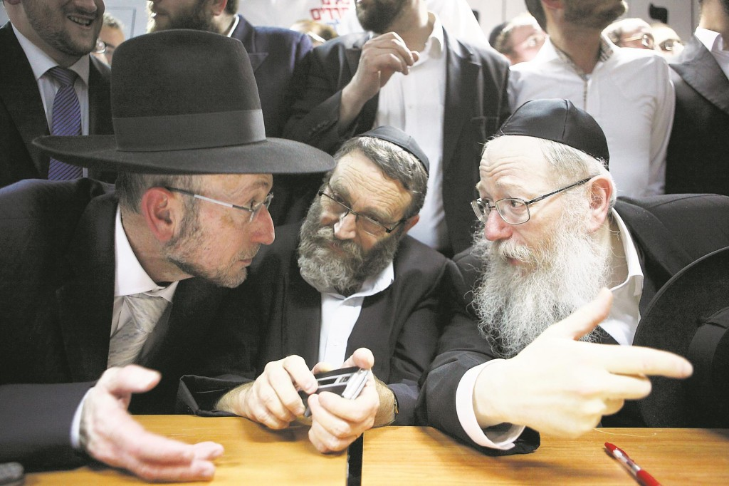 United Torah Judaism MKs Rabbi Uri Maklev (L), Rabbi Moshe Gafni (C) and Rabbi Yaakov Litzman.  (Yaakov Naumi/Flash 90)