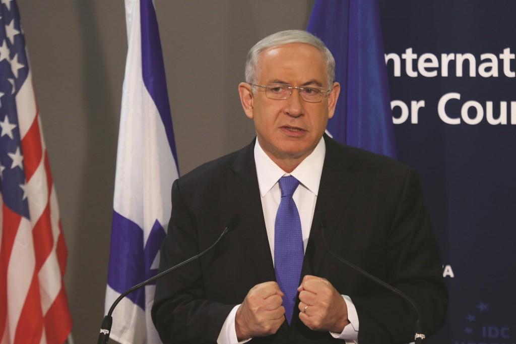 Israeli Prime Minister Binyamin Netanyahu speaking at the International Institute for Counter-Terrorism in Herzliya on Thursday. (FLASH90)