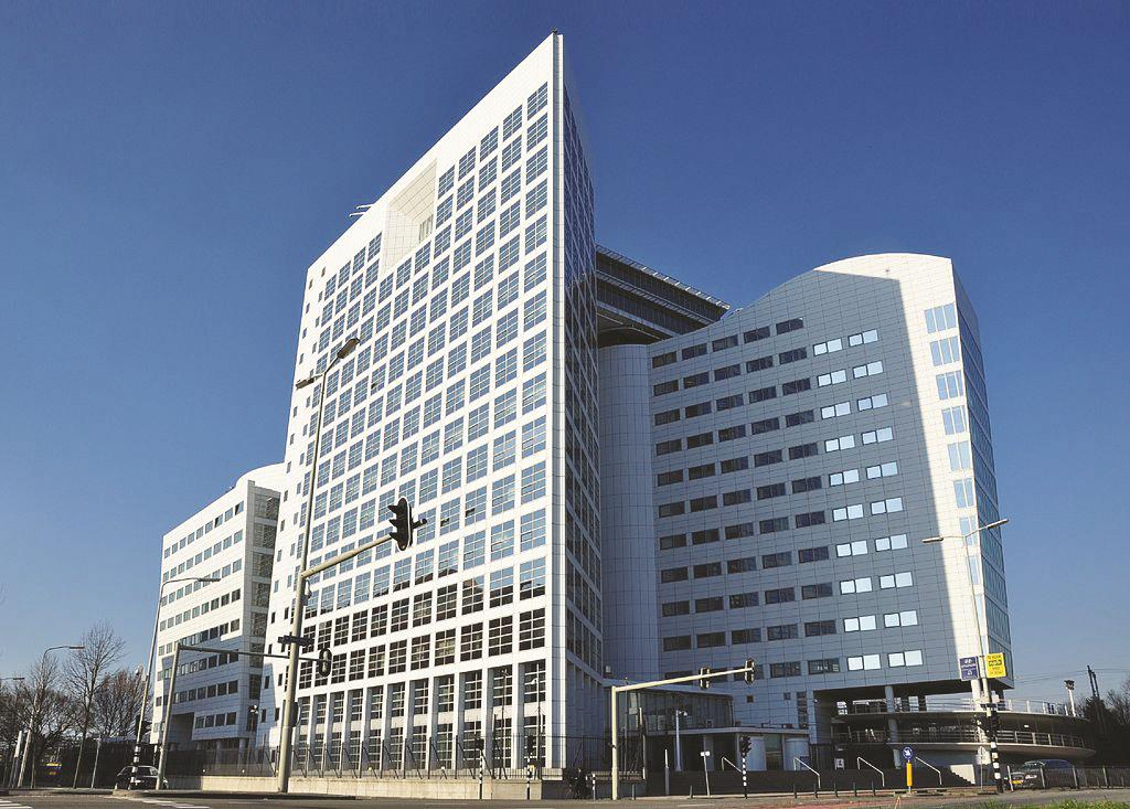 The main ICC building in The Hague.