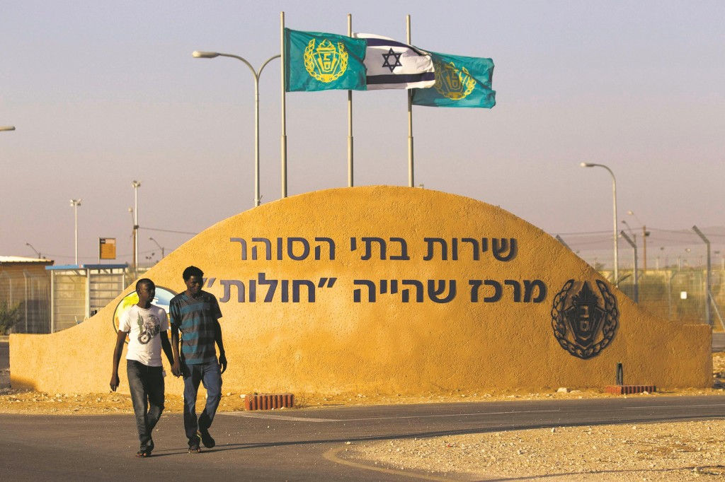African migrants walking outside the Holot open detention center in the Negev. (REUTERS/ Amir Cohen)