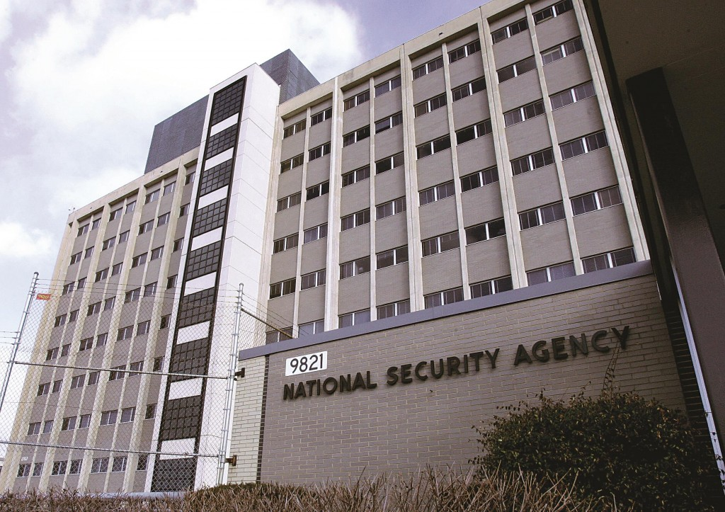 The National Security Agency (NSA) building in the Washington suburb of Fort Meade, Maryland.  (PAUL J. RICHARDS/AFP/Getty Images)