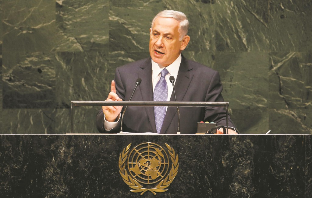 Israel's Prime Minister Binyamin Netanyahu addresses the 69th United Nations General Assembly at the U.N. headquarters in New York on Monday.  (Andrew Burton/Getty Images)