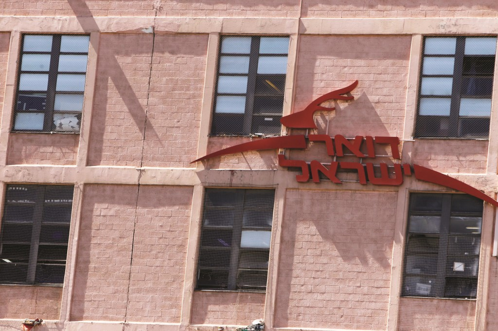 The Israeli postal logo, on a post office building which, like the IPC, has seen better times.  (FLASH90)