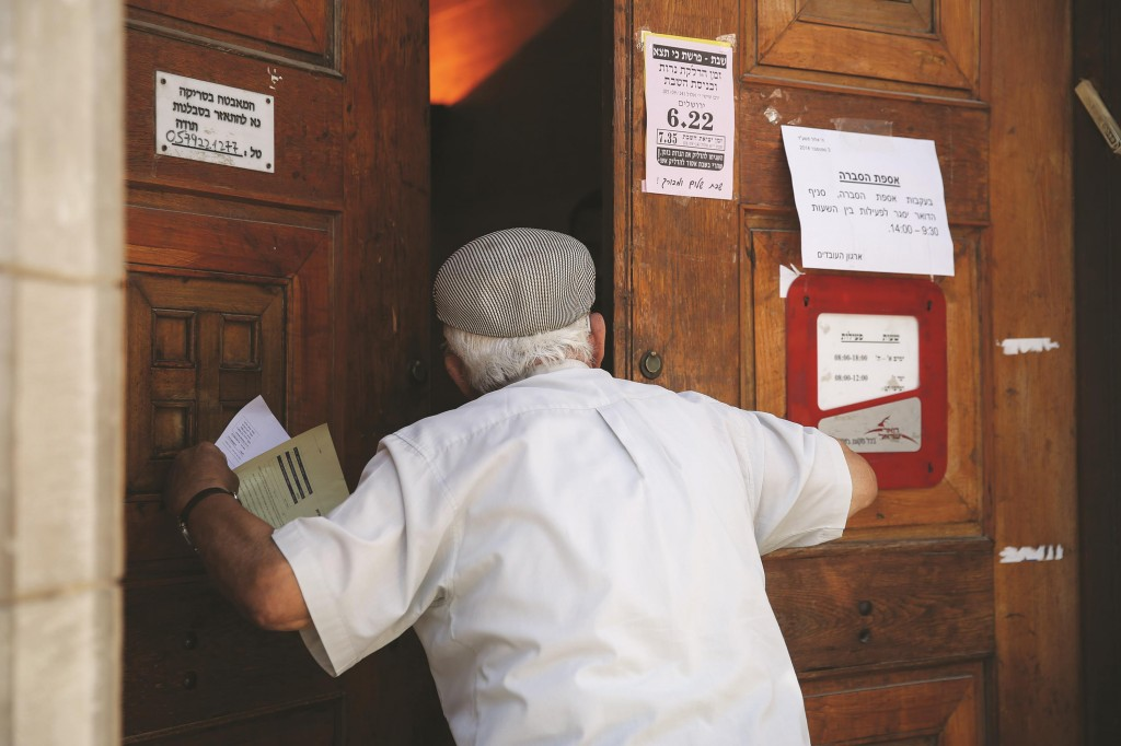 The doors were closed at the main post office in central Yerushalayim (above) and across the capital all day on Wednesday due to a strike to protest against the Finance Ministry's plans to fire over 1,000 workers. Earlier in the week, only mobile postal services were curtailed. Post office branches in Haifa were set to close on Thursday between the hours of 8:00 a.m. and 10:00 a.m..