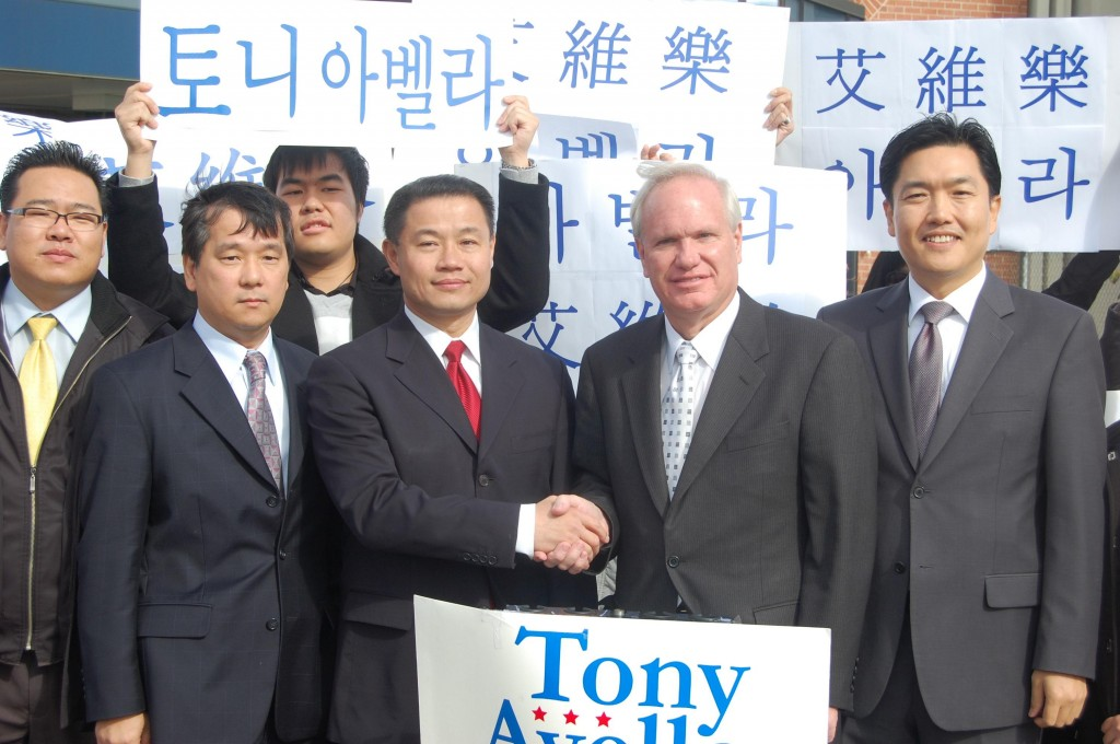 State Sen. Tony Avella and John Liu in happier days, when Liu (center left) endorsed Avella in his 2010 race. Liu is now challenging Avella from the left. (Flickr)