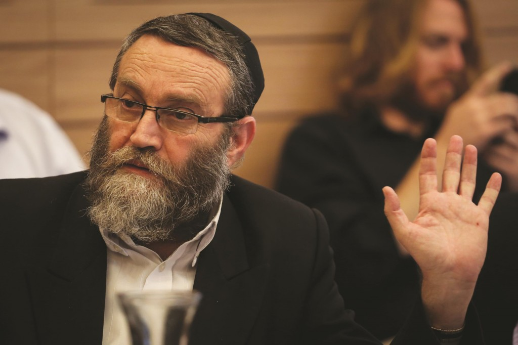 United Torah Judaism MK Rabbi Moshe Gafni at the Knesset Finance Committee. (Hadas Parush/Flash90)