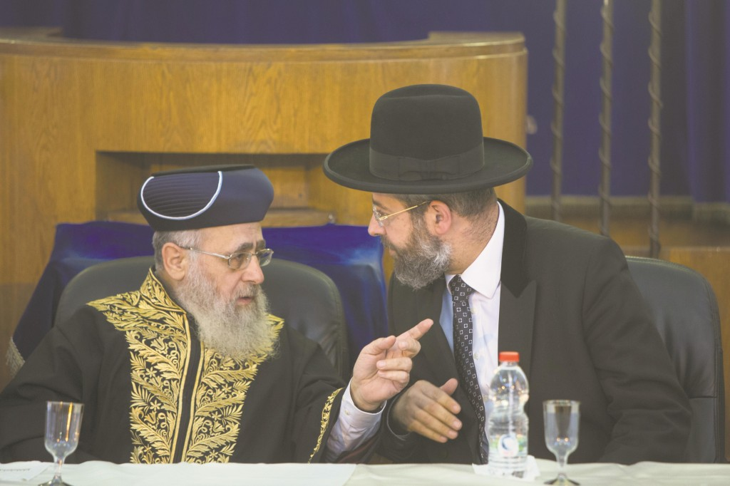 Chief Sephardic Rabbi Yitzchak Yosef and Chief Ashkenazi Rabbi David Lau. (Yonatan Sindel/Flash90)