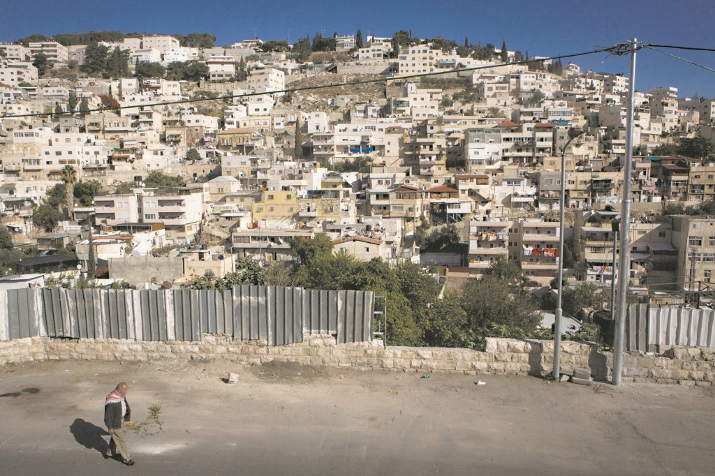 A view of Shiloach (Silwan), in eastern Yerushalayim, Tuesday.  (Miriam Alster/Flash90)
