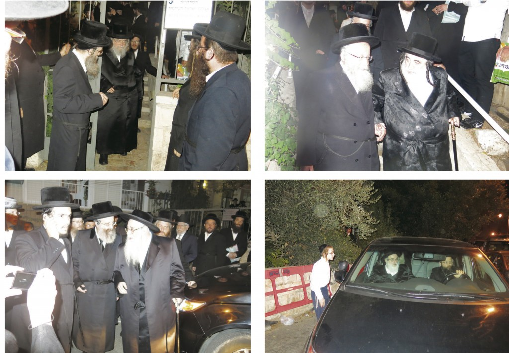 Some of the Gedolim, shlita, who attended the meeting of The Moetzes Gedolei HaTorah of Agudas Yisrael in Eretz Yisrael in Yerushalayim on Wednesday regarding the giyur law and other pressing issues. Counterclockwise, from top left: The Belzer Rebbe; the Rebbes of Sadigura (C) and Sanz-Klausenburg of Eretz Yisrael (R); the Vizhnitzer Rebbe Harav Mendel Hager; the Slonimer Rebbe (L) and the Vizhnitzer Rebbe Harav Yisrael Hager (R).