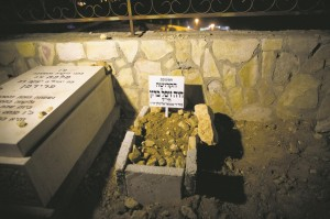 """The kever of Chaya Zissel Braun, Hy""""d, killed in a terror attack on Wednesday. (Yonatan Sindel/Flash90)"""