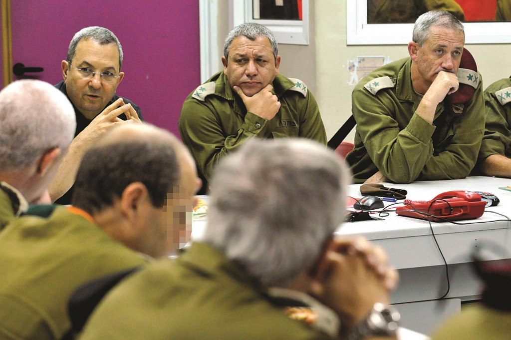 IDF General Staff in a meeting (Flash 90)