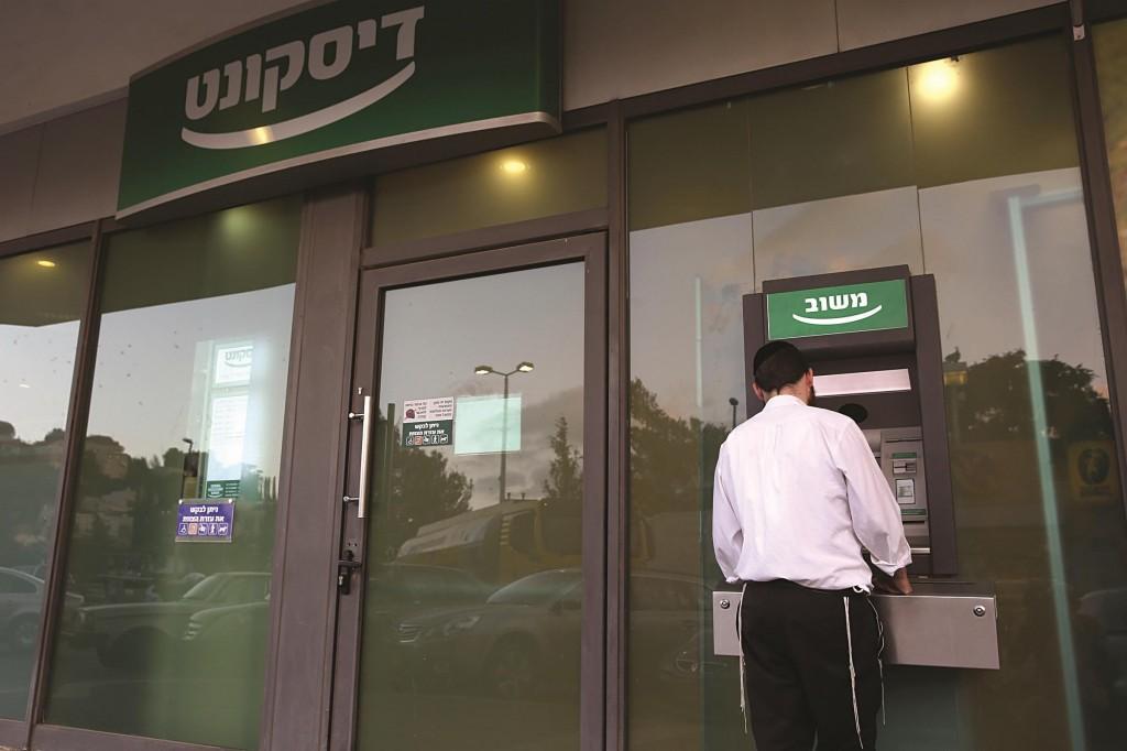 At the cash-machine of the Israeli Discount Bank in Yerushalayim. (Nati Shohat/Flash 90)