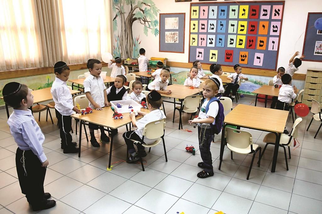 Talmidim in a classroom at Talmud Torah Ohalei Menachem in Beitar Illit. (Nati Shohat/Flash90.)