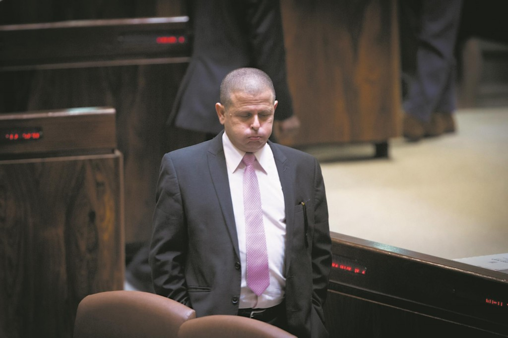 Senior Labor MK Eitan Cabel seen in the plenum of the Knesset on Wednesday. (Miriam Alster/FLASH90)