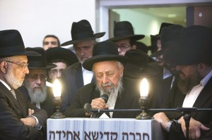 "Harav Shimon Badani giving a hesped for his grandson, Shalom Aharon Badani, Hy""d. (Yonatan Sindel/Flash90)"