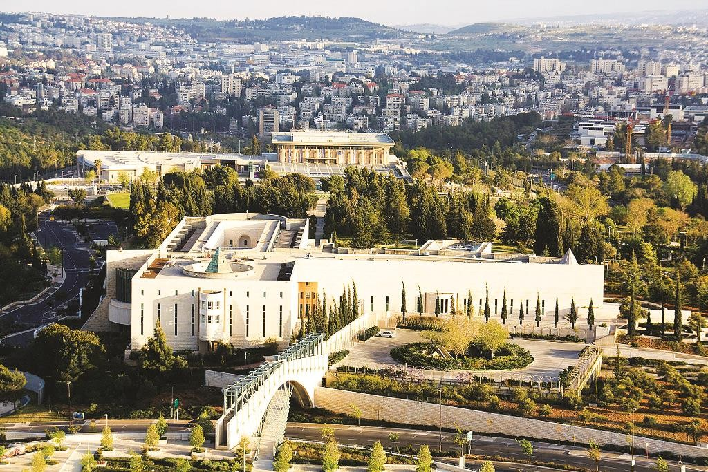The building that houses the High Court of Israel