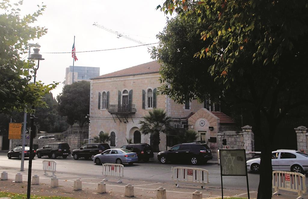 A view of the U.S. Consulate in Yerushalayim.  (Lior Mizrahi/Getty Images)