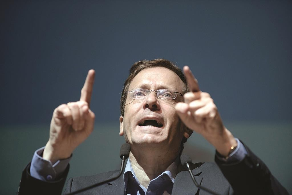 Isaac Herzog, leader of the Israeli Labor party. (Flash90)