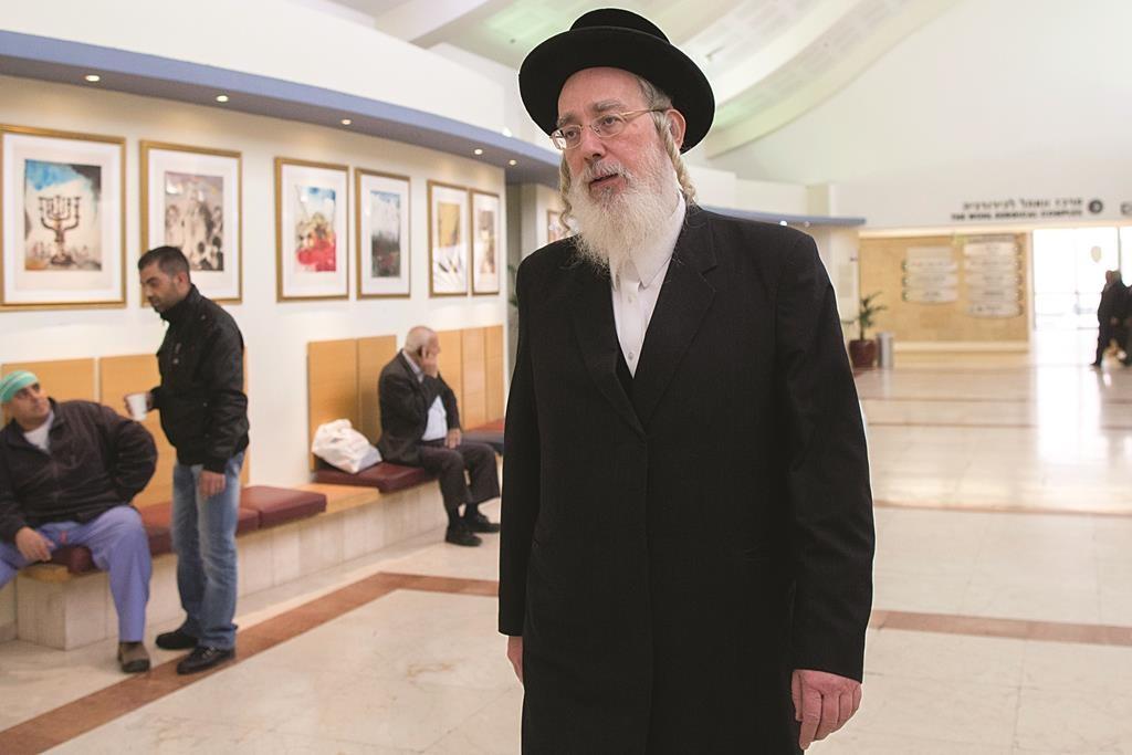 MK Yisrael Eichler (Flash 90)