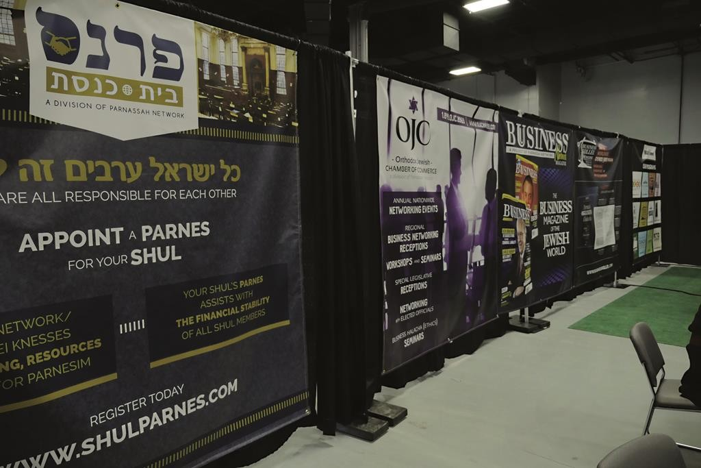 Some of the presenters' exhibits at the expo.