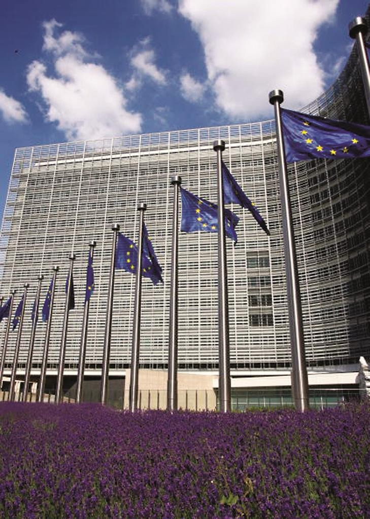 A view of the Berlaymont building, headquarters of the European Union Commission. (DOMINIQUE FAGET/AFP/Getty Images)