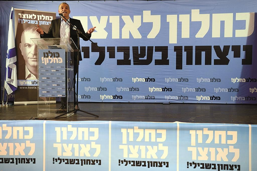 Moshe Kahlon, leader ot of Kulanu Party, giving a campaign speech in Ramat-Gan, on Sunday. (Gili Yaari /FLASH90)