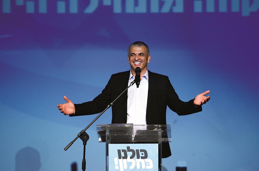 Moshe Kahlon (Flash 90)