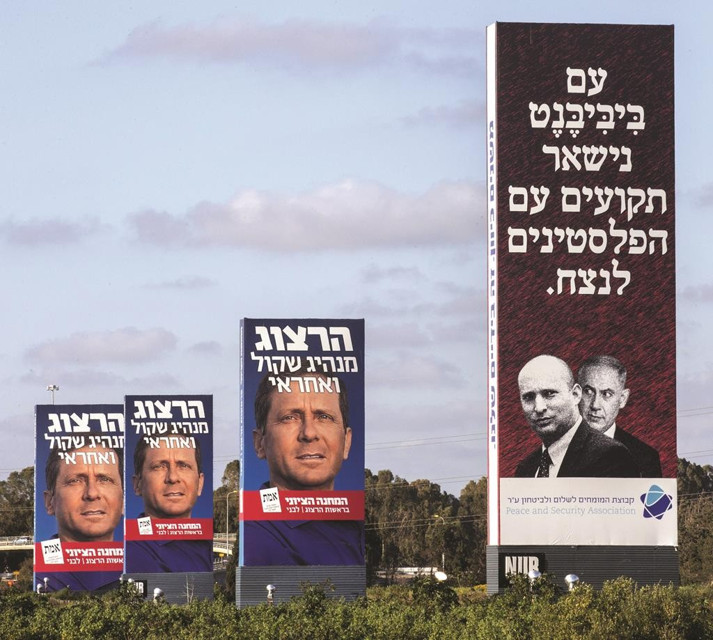 Giant campaign posters inTel Aviv.  (JACK GUEZ/AFP/Getty Images)
