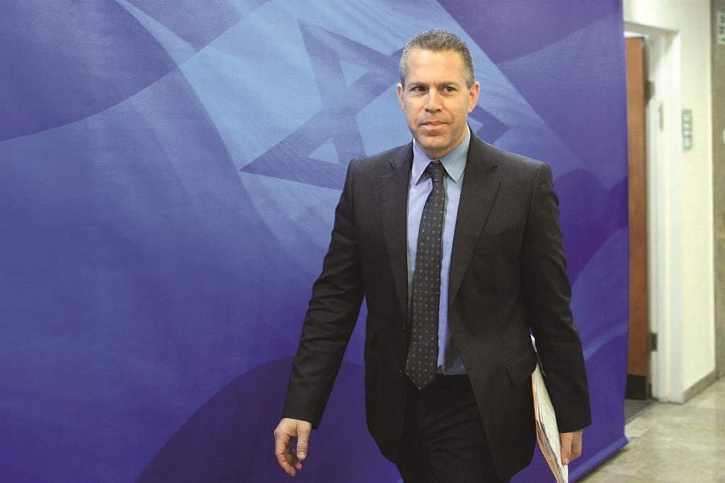 Israeli Minister of Interior Affairs Gilad Erdan. (Alex Kolomoisky/POOL)