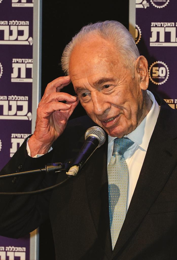 Former Israeli President Shimon Peres. (Basal Awidat/Flash90)
