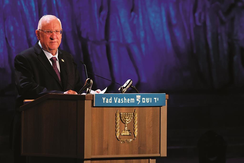 Israel's President Reuven RIvlin speaks at a ceremony at the Yad Vashem Holocaust Memorial Museum in Yerushalayim.  (Yonatan Sindel/Flash90)