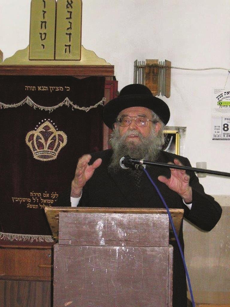"""Hagaon Harav Yehudah Aryeh Treger, zt""""l."""