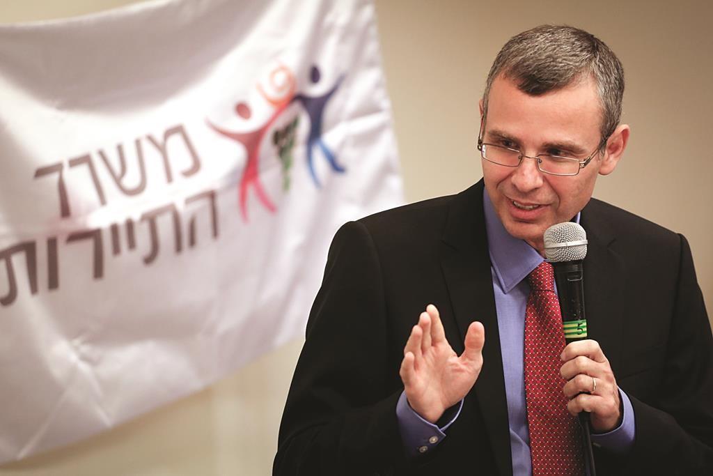 Tourism Minister, Yariv Levin Photo by Hadas Parush/Flash90