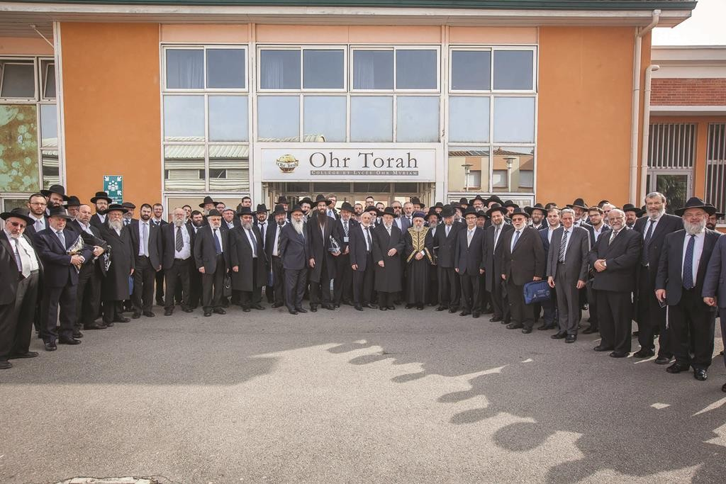 Members of the Conference of European Rabbis at Otzar Hatorah, Toulouse. (CER)