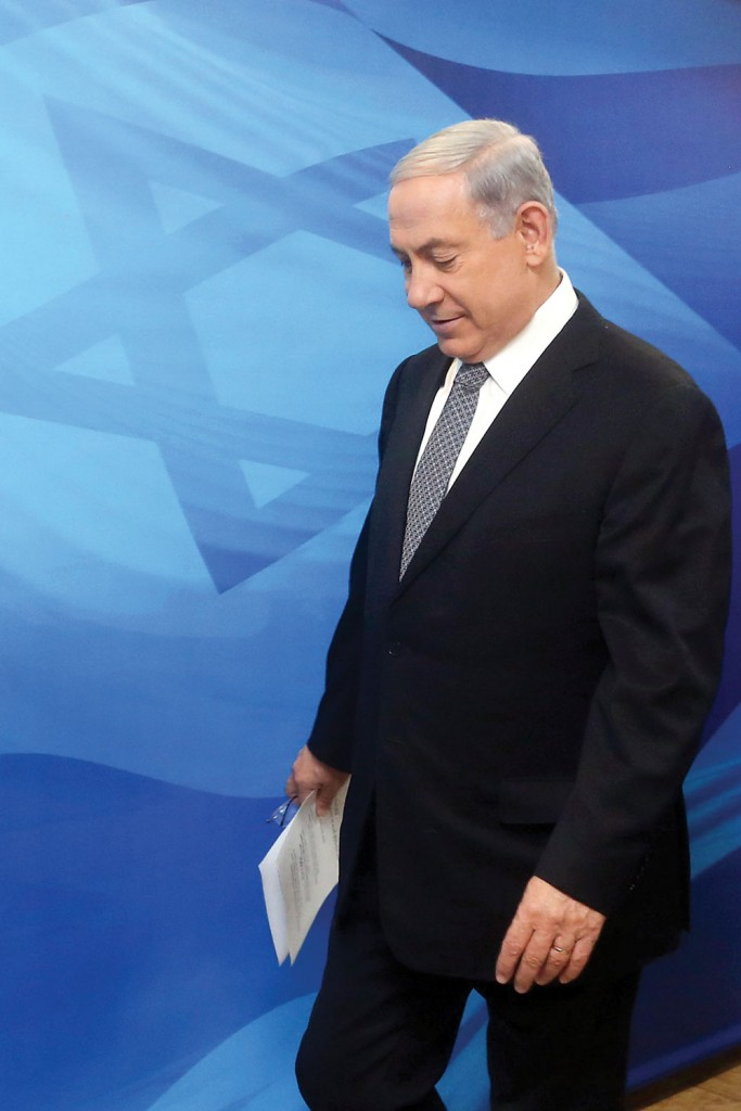 Israel's Prime Minister Binyamin Netanyahu arriving for the weekly cabinet meeting on Sunday. (Marc Israel Sellem/POOL/FLASH90 )