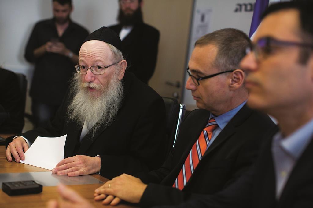 Deputy Health Minister MK Rabbi Yaakov Litzman (UTJ) (L). (Yonatan Sindel/Flash90)