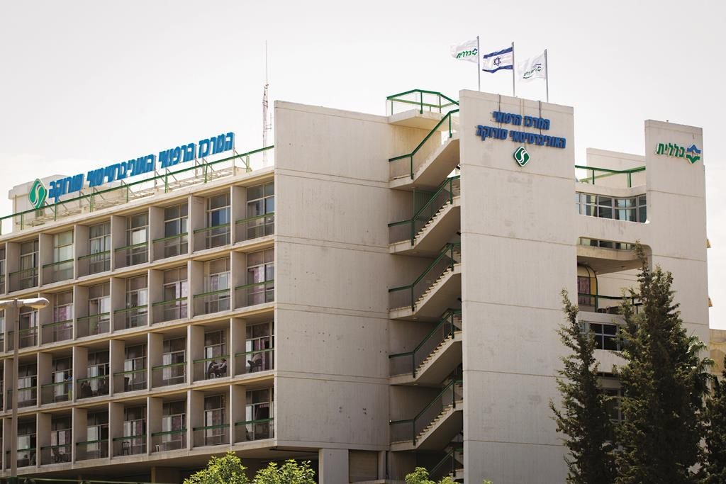 View of the Soroka hospital in Be'er Sheva, one of those laboring under a shortage of oncologists. (Miriam Alster/FLASH90)