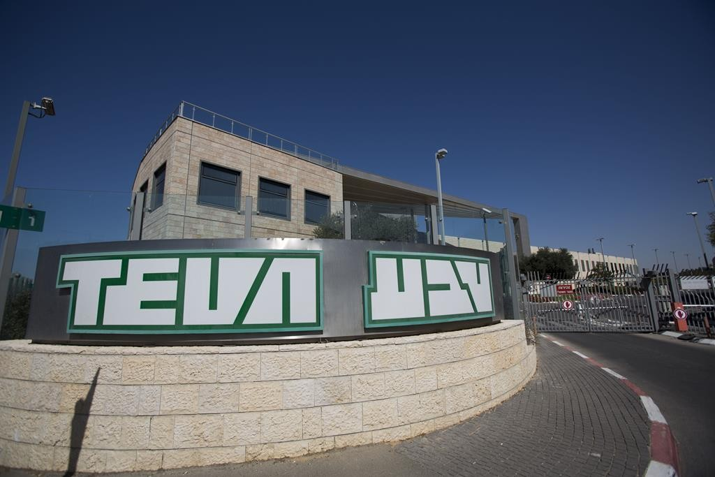TEVA Pharmaceutical Industries in Yerushalayim. (Yonatan Sindel/Flash90)