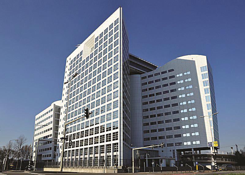 The headquarters of the ICC in The Hague.  (Vincent van Zeijst)