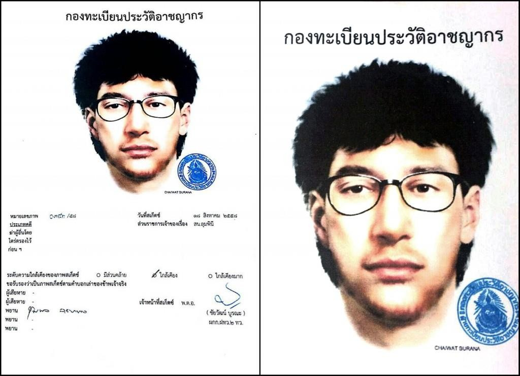 """This image released by the Royal Thai Police shows a detailed sketch of the main suspect in a bombing that killed a number of people at the Erawan shrine in downtown Bangkok on Monday. The message above the sketch says """"Criminal record registration department."""" (Royal Thai Police via AP)"""