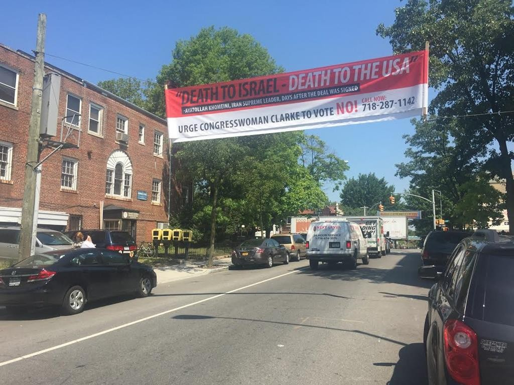 A 20-foot banner hangs across Kingston Ave. in Crown Heights urging Rep. Yvette Clarke to vote against the Iran deal. (Courtesy of Yaacov Behrman)