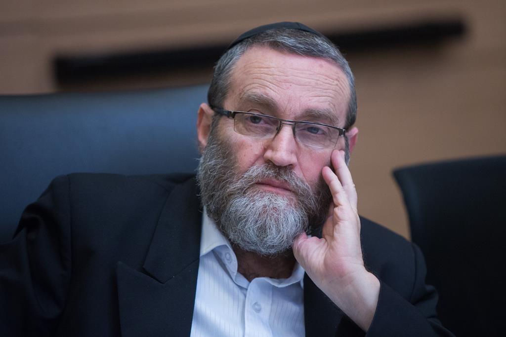 Chairman of the Knesset Finance Committee Rabbi Moshe Gafni (UTJ). (Yonatan Sindel/Flash90)