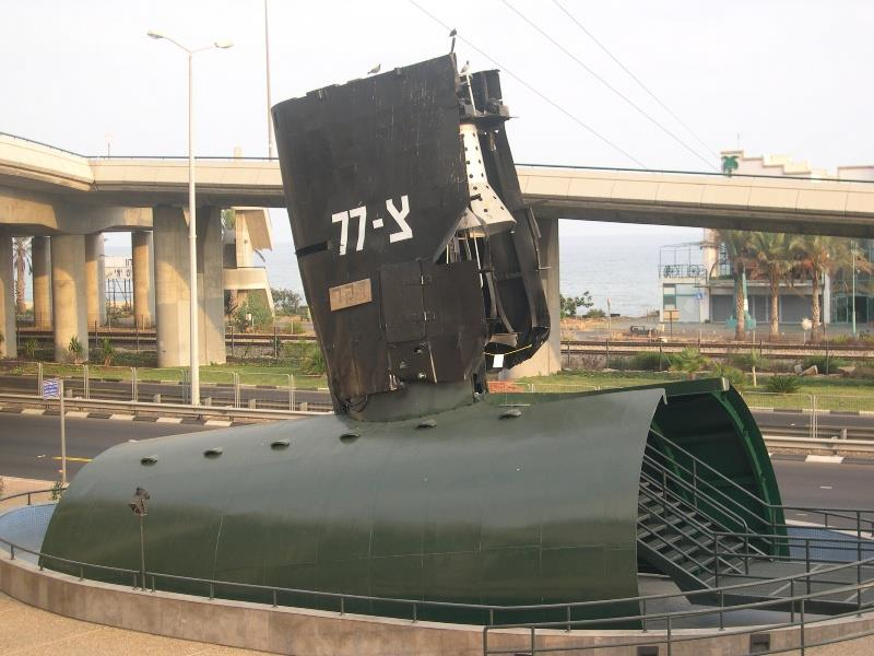 The recovered conning tower of the Dakar in the Naval Museum, Haifa. (Ido403)