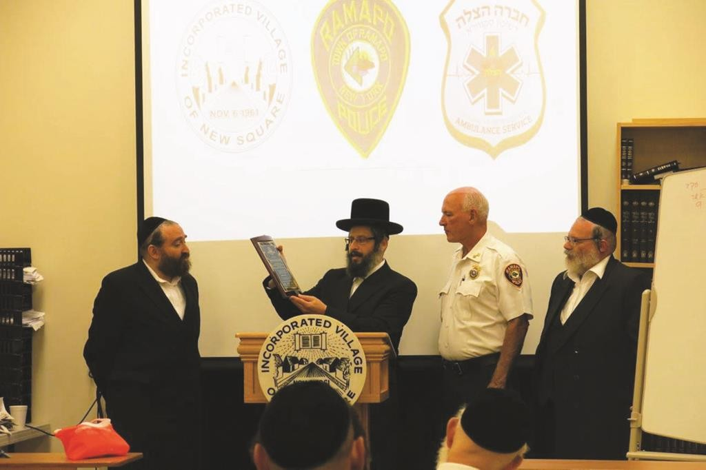 Hatzolah of New Square on Thursday honors outgoing Ramapo Police Chief Peter Brower. (JDN)