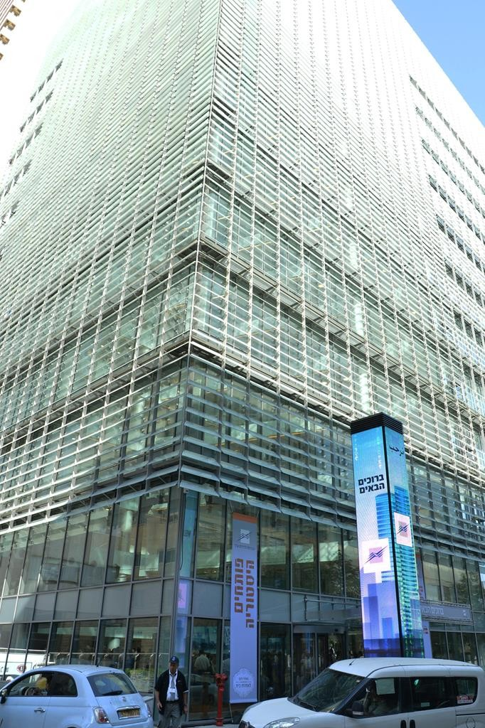 The offices of the Tel Aviv Stock Exchange.   (FLASH90)