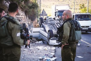The scene of the vehicular terrorist attack near Shiloh in the Shomron on Thursday. (Flash90)
