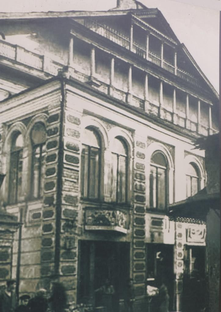 The Great Synagogue in the 1930's. (University of Hartford)