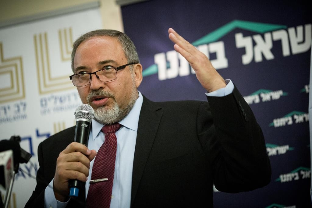 Leader of Yisrael Beitenu, Avigdor Lieberman, called for an inquiry. (Yonatan Sindel/Flash90)